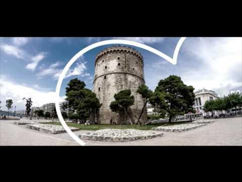 Thessaloniki! A Big Heart!
