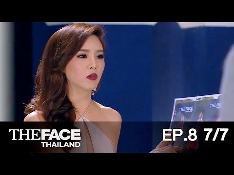 The Face Thailand Season 2 : Episode 8 Part 7/7 : 5 ธันวาคม 2558