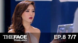 the face thailand season 2 episode 8 part 7 7 5 ธ นวาคม 2558