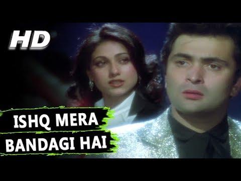 Ishq Mera Bandagi Hai Ishq Meri Zindagi Hai | Asha Bhosle, Kishore Kumar | Yeh Vaada Raha Songs