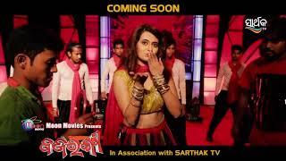 Haladi Gina song Making  BajrangiAmlan, Siddhant, Anubha, Naina