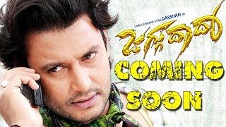 Challenging Star Darshan Back In Action!