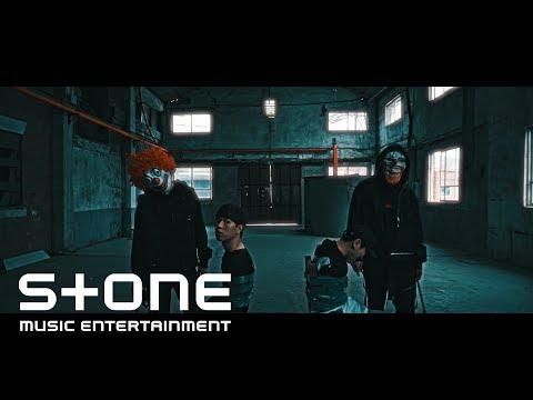 배치기 (baechigi) - 더 해 (DO More) (Feat. Babylon) MV