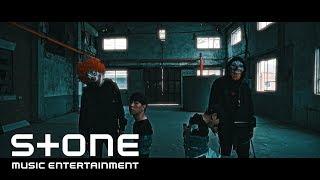 배치기 (baechigi) - 더 해 (DO More) (Feat. Babylon) MV - Stafaband