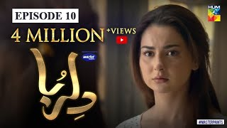 Dil Ruba Episode 10 | Eng Sub | Digitally Presented by Master Paints | HUM TV Drama | 30 May 2020