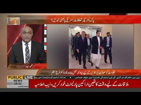 Senior journalist Zamir Haider gives inside news regarding PM Imran Khan's Turkey visit