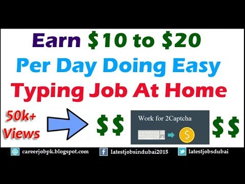 Earn $10 to $20 Daily by Working With Free Online Typing Captcha Software (Part 2)