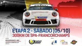 2º Evento Oficial - Porsche Esports Carrera Cup - Spa-Francorchamps
