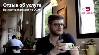 видео ремонт по ОСАГО