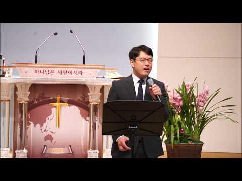 19.12.31 송구예배 특송_기도를 멈추지 마라
