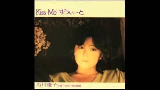 石川優子 - Kiss me すうぃ~と