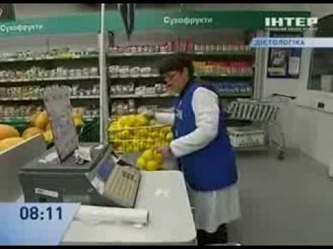 борис скачко диетолог