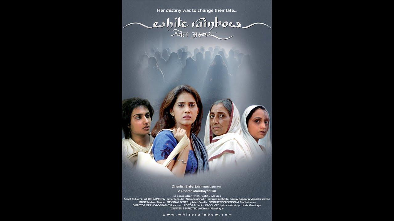 Download White Rainbow Movie