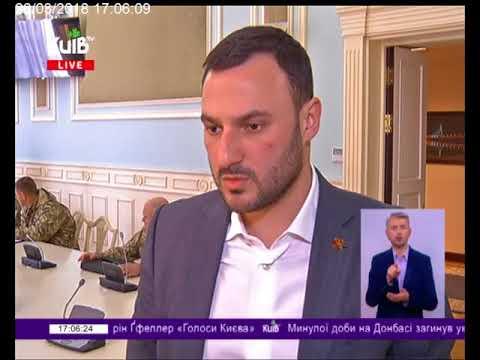 Телеканал Київ: 26.03.18 Київ Live 17.00