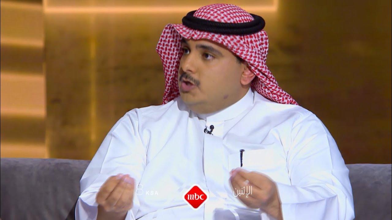 الثروة العظمى في السعودية.. الشباب