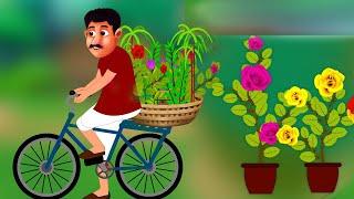పూల మొక్కల వ్యాపారి   Flower Plant Seller Funny Story   Telugu Kathalu   Telugu Stories   Edtelugu Story: Flower Plant Seller (pula mokkala vyapari) ...