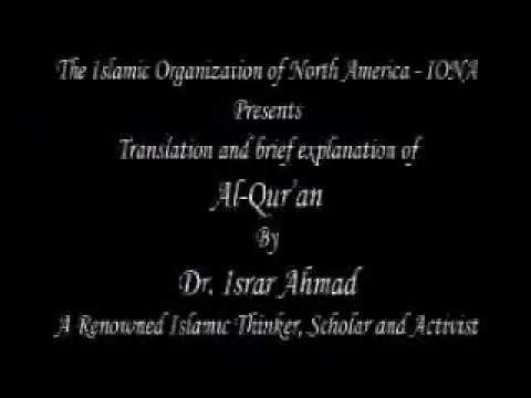 Dr Israr Ahmad Quran English Translation 55 to 113 For english speakers