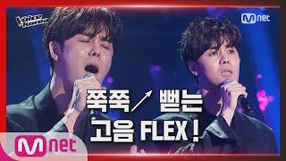 [3회] 성유빈 - 지나간다 | 블라인드 오디션 | 보…