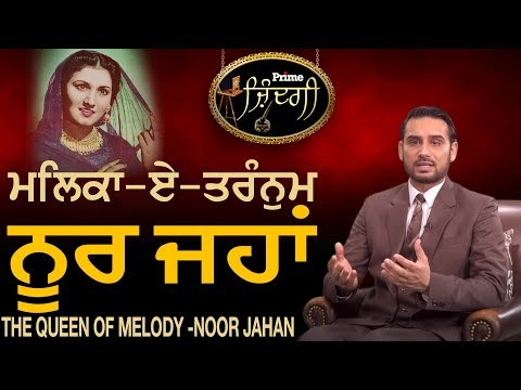 Prime Zindagi 93 The Queen Of Melody  - Noor Jahan