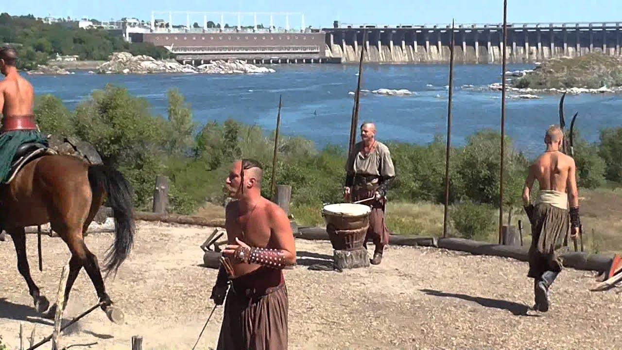 Выступление сечевых казаков. Остров Хортица