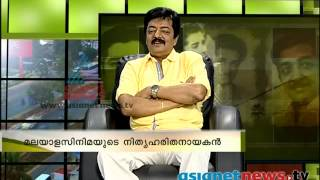 Interview: Shanavas(son of Legendary actor Prem Nazir) in Varthaprabhatham