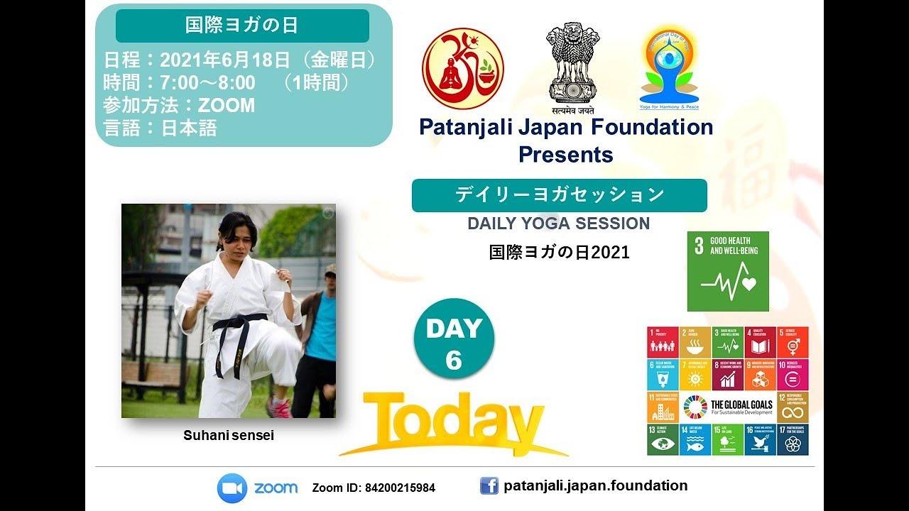 Day 6 - International Day of Yoga Celebration 2021 With Suhani Sensei