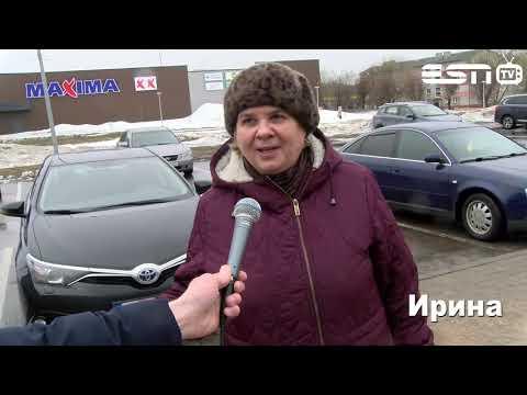 SILLAMAE ESN TV 28.02.2019 УЛИЧНЫЙ ОПРОС В Г. СИЛЛАМЯЭ О ВЫБОРАХ 2019