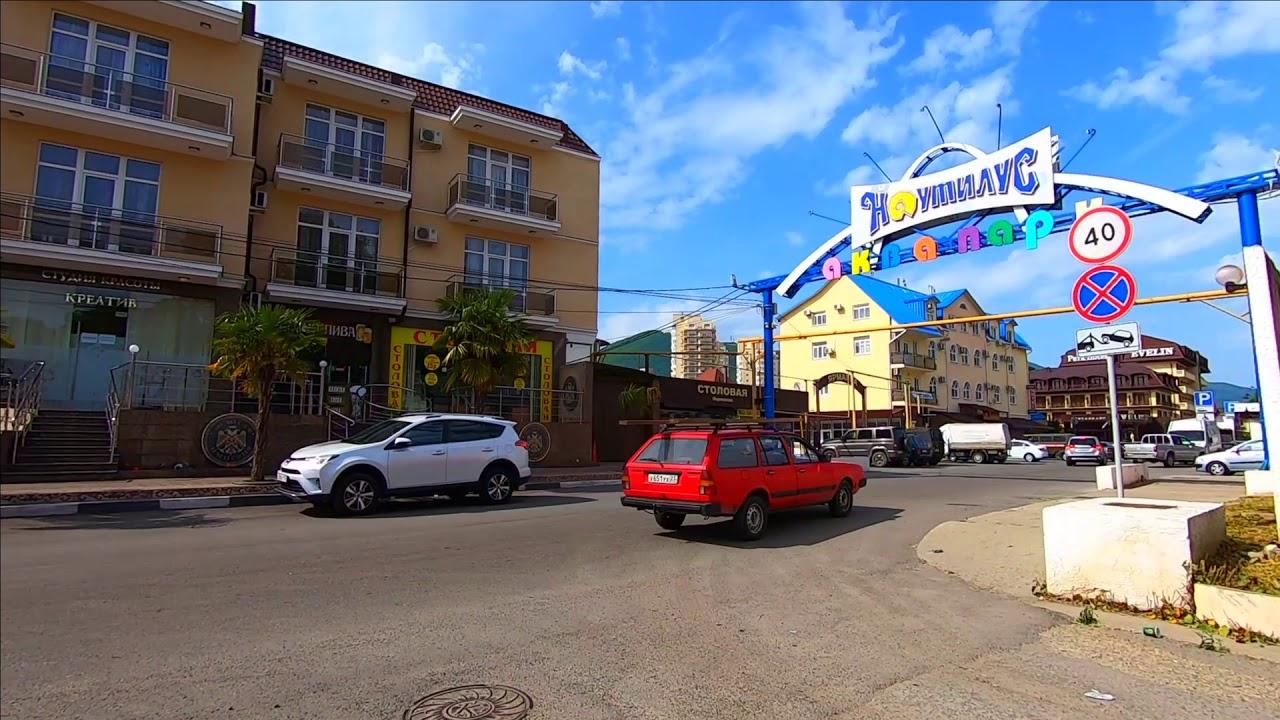 Речка Мост Лазаревское 15.05.2020 Сочи 2020 - YouTube