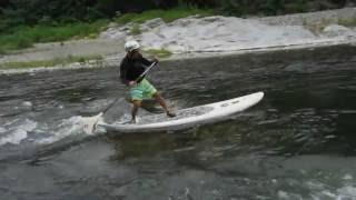 Nagatoro River SUP