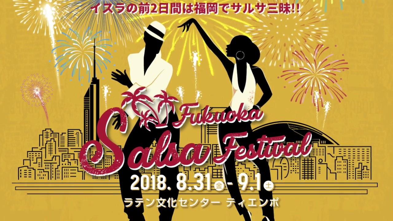 Fukuoka Salsa Festival 2019 (FUSAFES)