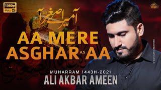 Nohay 2021 | Aa Mere Asghar Aa | Ali Akbar Ameen Nohay 2021 | Noha Shahzada Ali Asghar 2021 | Noha