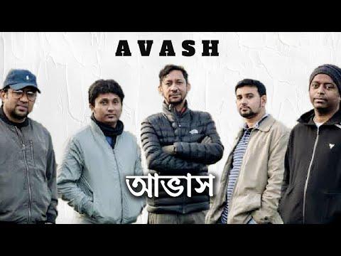 Avash  Avash  Official Video