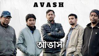 Avash | Avash | Official Video