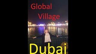 Global Village Dubai - супер парк развлечений в Дубае))