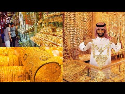 DUBAI GOLD MARKET ~ CITY OF GOLD | Deira Gold Souk Dubai