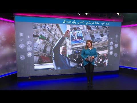 صلاة مرشح رئاسي على الرصيف تثير جدلا في #الجزائر  - نشر قبل 4 ساعة