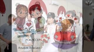 ЗАГС. Лениногорск