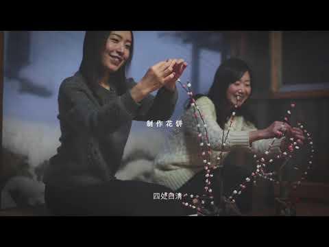 飛騨国 下呂の旅 冬30(簡体)