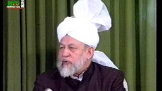 Urdu Khutba Juma on June 3, 1994 by Hazrat Mirza Tahir Ahmad