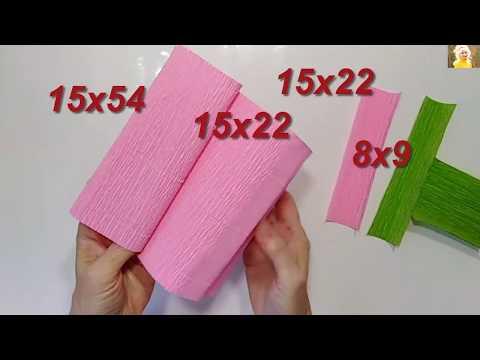 Поделки своими руками из креповой бумаги своими руками