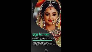 Siya Ke Ram Soundtracks vol: 1