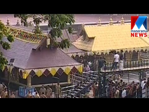 Controversy In Counting Collection Amount In Sabarimala | Manorama News