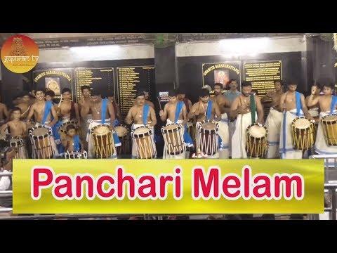 Mahalingapuram Vadhya Vidhyalayam 1st Batch Panchari Melam