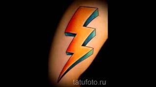 фото тату молния примеры для статьи про значение татуировки с молнией