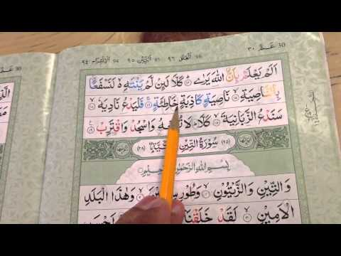 Surah Al-Alaq with Brief practical Tajweed