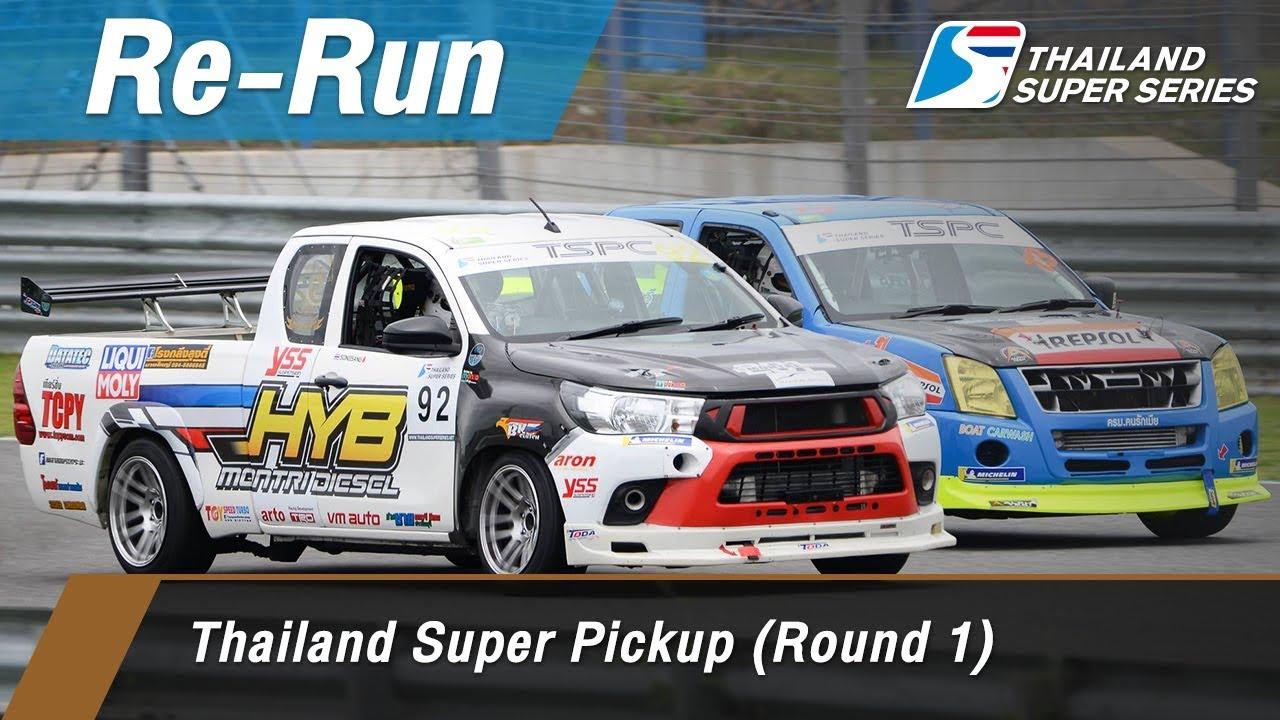 Thailand Super Pickup (Round 1) : Chang International Circuit, Thailand