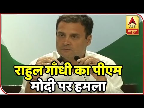 'Hollande Called India's PM A Thief': Rahul Gandhi On Rafale Deal | ABP News