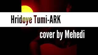 Amar Hridoye Tumi | Ark | Ashiquzzaman Tulu | cover | Mehedi