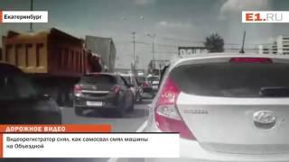Видеорегистратор снял, как самосвал смял машины на Объездной(, 2016-08-04T12:52:24.000Z)