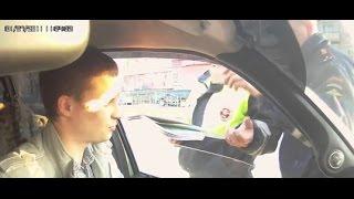 видео Ошибки водителей при общении с гаишниками.